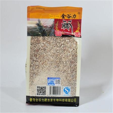 生态藏血麦片(全麦麸型略煮)2包 包邮  青岛西宁  金谷力/包邮