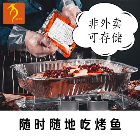 天天打鱼爆款热卖网红自热烤鱼预烤清江活鱼600-800克盒装,买一多送一条鱼,领券再减30元!